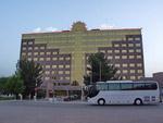 Гостиница Ак Алтын Плаза, Ашхабад